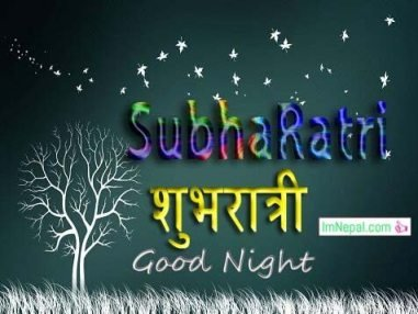 how to say goodnight in Nepali language and font - learning Nepali language through english