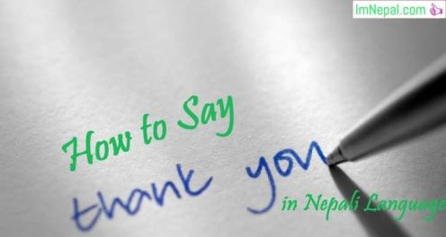 How to Say Thank You Very Much in Nepali Language