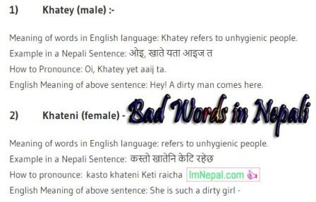 100 Bad Words in Nepali with English Meaning & Example