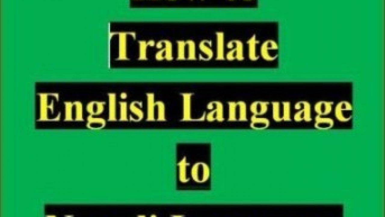 How to Translate English Language to Nepali Language