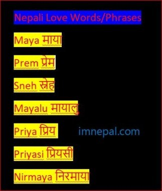 Nepali Love Words | Phrases | Sentences With English Meaning