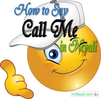How to Say 'Call Me' in Nepali Language - 13 Different Ways to Say - Learning Nepali language through English language
